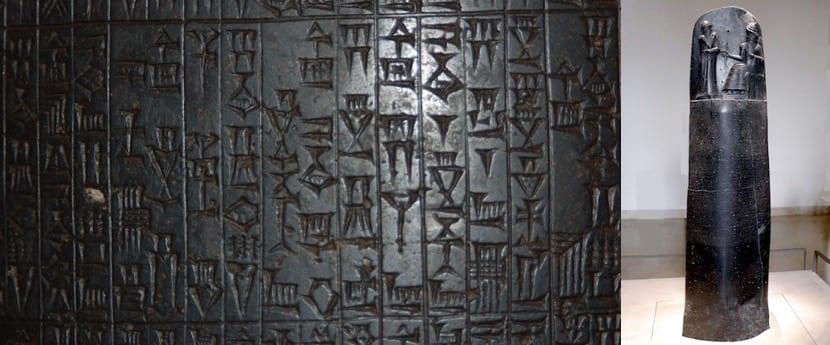 Código de leyes en Mesopotamia