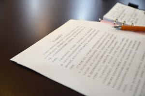 Escrito en chino