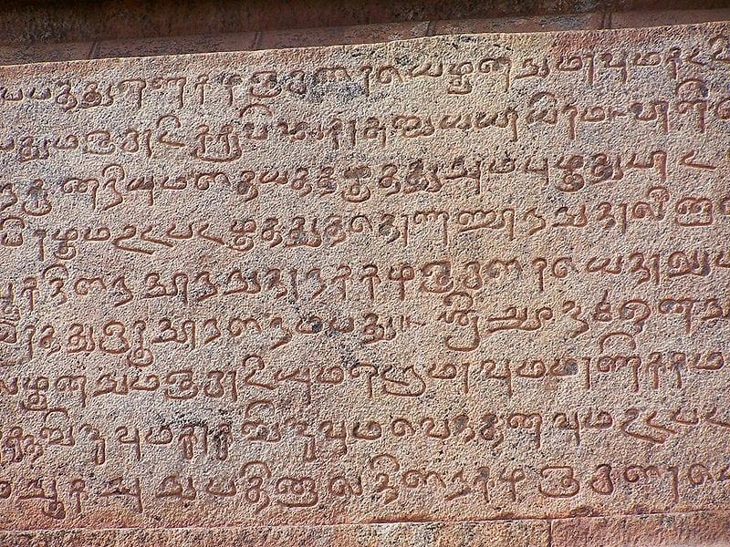 Tamil antiguo