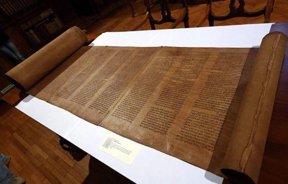 Manuscrito más antiguo de la Torá