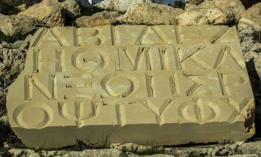 Inscripción de letras griegas